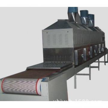 高性能粉料干燥机