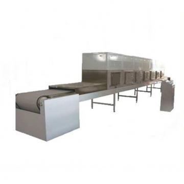 五谷杂粮微波烘烤设备
