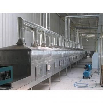 微波化学粉末干燥机