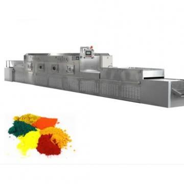 工业矿物粉末微波干燥机