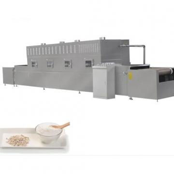 营养健康粉末干燥机