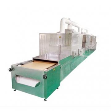 隧道休闲食品微波烘烤膨化机